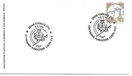 SG9419 - ANNULLO FORNACE - CENTENARIO FONDAZIONE CORPO VIGILI DEL FUOCO  - 04.09.1994 - 6. 1946-.. Republic