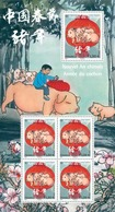 France 2019 BF Nouvel An Chinois – Année Du Cochon Tarif Monde - Chinese New Year Of The Pig - MNH / Neuf - Blocks & Kleinbögen