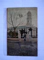 El Salvador Santa Ana Iglesia Del Calvario - El Salvador