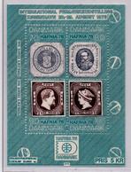 "PIA- DANIMARCA : 1975 : ""Hafnia '76"" Esposizione Filatelica A Copenhagen  - (Yv  Bf 2) - Blocs-feuillets"
