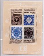 "PIA- DANIMARCA : 1975 : ""Hafnia '76"" Esposizione Filatelica A Copenhagen  - (Yv  Bf 3) - Blocs-feuillets"