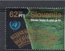 SLOVENIE N°56 ** - ADMISSION DE LA SLOVENIE à L'O.N.U - Slovénie