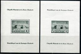 BELGIQUE - BLOC FEUILLET N° 13 & 14 * * - SUP - Blocs 1924-1960