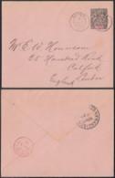 OCEANIE EP LETTRE 25 C DE  PAPEETE TAHITI 08/10/1894 VERS LONDRES (5G) DC-MV472 - Océanie (Établissement De L') (1892-1958)