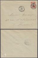 INDOCHINE EP 10C DE HONG-HOA TONKIN 06/12/1909 VERS HANOI (5G) DC-MV487 - Indochine (1889-1945)