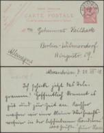 ALEXANDRIE EGYPTE EP 10 C DE ALEXANDRIE 24/12/1910 VERS ALLEMAGNE (5G) DC-MV490 - Alexandrie (1899-1931)