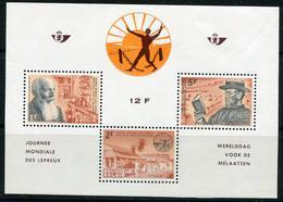 BELGIQUE - BLOC FEUILLET N° 35 * * JOURNÉE DES LEPREUX - LUXE - Blocs 1924-1960