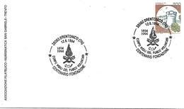 SG9413 - MARCOFILIA - ANNULLO BRENTONICO - CORPO DEI VIGILI DEL FUOCO VOLONTARI - CENTENARIO FONDAZIONE - 12.06.1994 - 6. 1946-.. Republic
