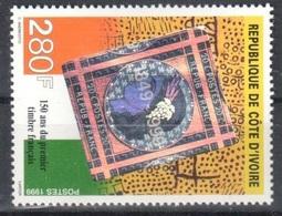 1999 Ivory Coast Mnh ** Stamp On Stamp Hologram - Sellos Sobre Sellos