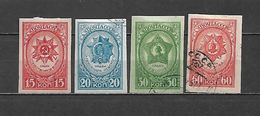 1943/44 - N. 895A/98A USATI (CATALOGO UNIFICATO) - Used Stamps