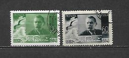 1943 - N. 893/94 - N. 909/10 USATI (CATALOGO UNIFICATO) - Used Stamps