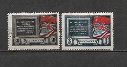 1943 - N. 913/14 USATI (CATALOGO UNIFICATO) - Used Stamps