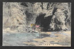 JAPAN ENTRANCE OF IWAYA AT ENOSHIMA UNUSED - Giappone