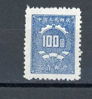 CHINE - T. TAXE - N° Yt T 102 (*) - 1949 - ... République Populaire
