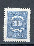CHINE - T. TAXE - N° Yt T 103 (*) - 1949 - ... République Populaire