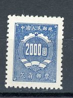 CHINE - T. TAXE - N° Yt T 103 (*) - 1949 - ... Volksrepubliek