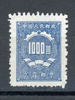 CHINE - T. TAXE - N° Yt T 106 (*) - 1949 - ... Volksrepubliek