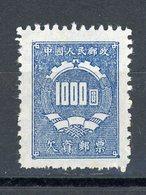 CHINE - T. TAXE - N° Yt T 106 (*) - 1949 - ... République Populaire