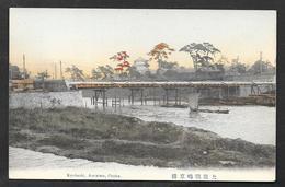 JAPAN KYOBASHI AMIZIMA OSAKA UNUSED - Osaka