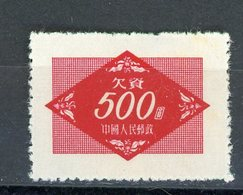 CHINE - T. TAXE - N° Yt T 113 (*) - 1949 - ... Volksrepubliek