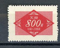 CHINE - T. TAXE - N° Yt T 114 (*) - 1949 - ... Volksrepubliek