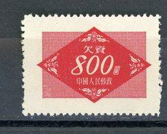 CHINE - T. TAXE - N° Yt T 114 (*) - 1949 - ... République Populaire