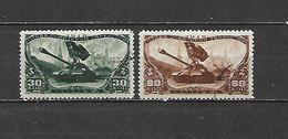 1946 - N. 1013/14 USATI (CATALOGO UNIFICATO) - Used Stamps