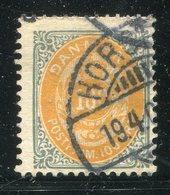 Daenemark / 1875 / Mi. 31 O (5/822) - 1864-04 (Christian IX)