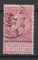 N° 58  VISE - 1893-1900 Fine Barbe