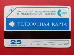 MMT 3 - 25u INSTRUCTIONS 1995 URMET NEUVE RUSSIE URSS (CN1116 - Russie