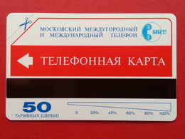MMT 4 - 50u INSTRUCTIONS 1995 URMET NEUVE RUSSIE URSS Russia (CN1116 - Russie