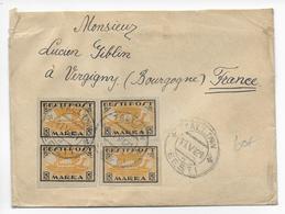 ESTONIE - 1921 - ENVELOPPE De TALLINN => VERGIGNY - Estonie