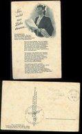 WW II Lieder Postkarte: Nur Nicht Aus Liebe Weinen, Gebraucht Feldpost Stettin 1940 , Bedarfserhaltung. - Allemagne