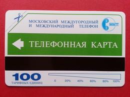 MMT 5 - 100u INSTRUCTIONS 1995 URMET NEUVE RUSSIE URSS (CN1116 - Russie