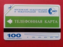 MMT 9 - 100u INSTRUCTIONS 1996 URMET NEUVE RUSSIE URSS (CN1116 - Russie
