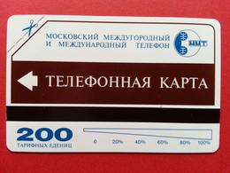 MMT 10 - 200u INSTRUCTIONS 1996 URMET NEUVE RUSSIE URSS (CN1116 - Russie