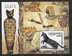 Cambodge Souvenir Sheet Egyptian Paintings And Cats - Aegyptologie