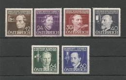 AUSTRIA OSTERREICH 1936 - AUSTRIAN INVENTORS - COMPLETE SET - UNUSED - 1918-1945 1ère République