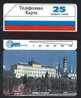 MRTC 1 First 25u Moscow View Kremlin Russia MINT URMET NEUVE Russie - Russie