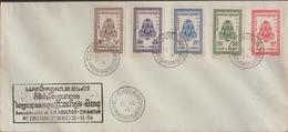 CAMBODGE  1954   FDC    ARMOIRE   Réf 54 H - Cambodge