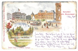 RO 98 - 14216 BUCURESTI, Litho - Old Postcard - Used - 1900 - Romania