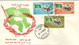 LIBYE LIBYA 356 à 358 FDC 1er Jour L.A.R. Libyan Arab RepublicTripoli 1970 - Libye