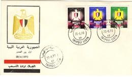 LIBYE LIBYA 368 à 370 FDC 1er Jour L.A.R. Libyan Arab Republic Aigle Adler Eagle - Libye