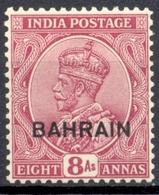 Bahrein - 1938/1941 - Yt 26 - Timbre Inde Anglaise Surchargé - Neuf Légère Trace De Charnière - Bahrain (...-1965)