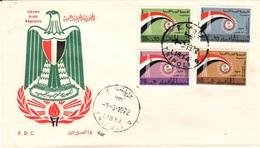 LIBYE LIBYA 430 à 432 FDC 1er Jour L.A.R. Libyan Arab Republic Torche Aigle Adler Eagle Cocotier - Libye