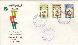 LIBYE LIBYA 508 à 510 FDC 1er Jour L.A.R. Libyan Arab Republic Drapeau Flag Fahne - Libye