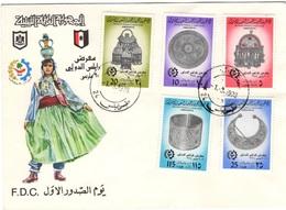 LIBYE LIBYA 674 à 678 FDC 1er Jour S.P.L.A.J. Socialist People's Libyan Arab Jamahriya Artisanat - Libye