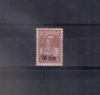 Russia 1939, Michel Nr 698X, MLH OG - Nuovi