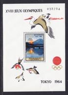 GUINEE BLOC N°    4 & 5 ** MNH Neufs Sans Charnière, TB (CLR434) Jeux Olympiques De Tokyo - 1964 - Guinea (1958-...)