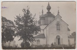 8533 Ukraine Poland Volyn Rivne Region Dubno Cathedral Original Photo Pc - Ucraina